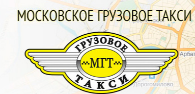 http://mgt.moscow.ru